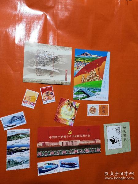 全新邮票一大堆、一起售、不重复、保真、按图发货、以图一图二为准、后面都是重复拍摄