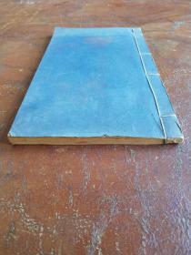 《兰皮竖空白册页》,一套一册全。规格27.5X15.8X1.5cm