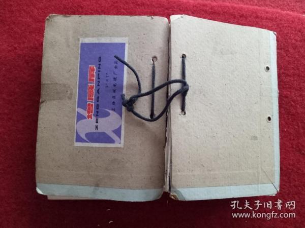 怀旧收藏台历日历《1985世界名画邮集》 尺寸13*10cm