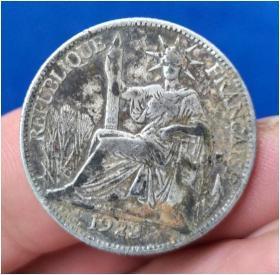 1923年法属印支银币(坐洋20分)