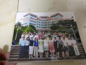 2009年第三期支行行长培训班四班全体同学合影 ,后面附名单,大彩色照片注意标的尺寸.