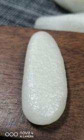 3225  和田玉 羊脂白 白玉 旱籽  原石 18.6克 300