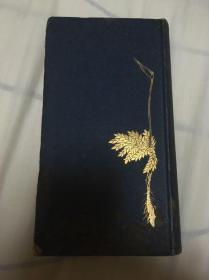 普通日本藓类图说 1912年 软精装 568页 关于苔藓的着作,图非常多,有分类和解释 罕见 孔网唯一