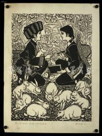 着名版画家、中国版协会员 颜国强 黑白木刻版画《春访》一幅(尺寸40.5*30.5cm)