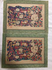 木版年画  门神(35.5×48.5)cm
