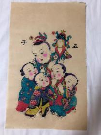 木版年画(30.5×47.5)cm