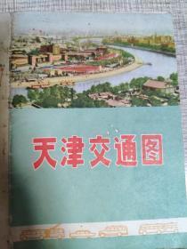 天津交通图