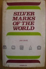 《世界银器戳记/标记目录》SILVER MARKS OF THE WORLD