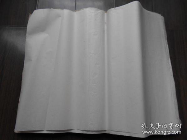 老纸头【小宣纸,90张】有多张破损,部分有黄斑。尺寸:44×33cm