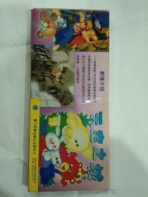 天空之城  原盒2片装VCD,1997年版,国语发音,好像没有被看过
