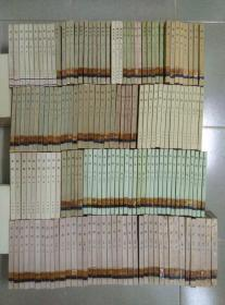 老版本中华书局线锁装帧二十四史《史记》《后汉书》《三国志》《宋史》《明史》《元史》《北史》《魏书》《金史》《北齐书》《梁书》《陈书》《宋书》《隋书》《辽史》《周书》《新五代史》十七种168册全 合售