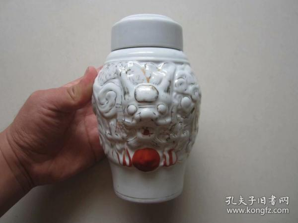 霞浦县瓷厂.郑和花茶.原盖龙纹描金茶叶罐