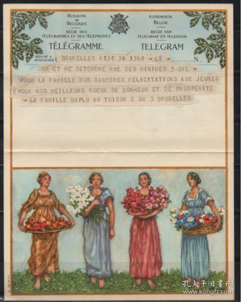 比利时电报纸,赤脚穿裙子的少女,手捧各种鲜花花卉,藤编筐子7