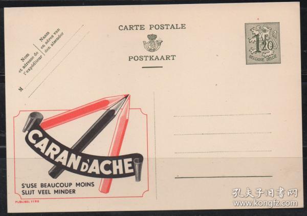 比利时广告邮资片,铅笔,书写字、绘图、绘画