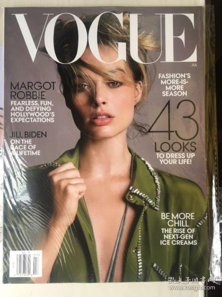 Vogue us 2019年7月 Margot Robbie
