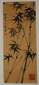 【扬州八怪之一】【包手绘】郑板桥,设色淡雅,清秀的一幅《墨竹》。??