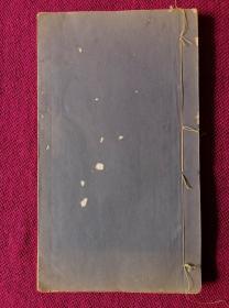 古籍线装书:音韵学丛书