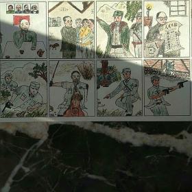 洋画片 游戏牌 世界大战军棋游戏牌