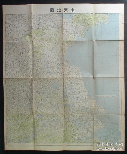 1937年侵华之史证 !《南支地图》 (百万分之一日军精密作战地图!青岛、济南、济宁、徐州、上海、杭州、苏州、南京、芜湖、安庆、庐州-合肥!)珍稀 民国老地图!