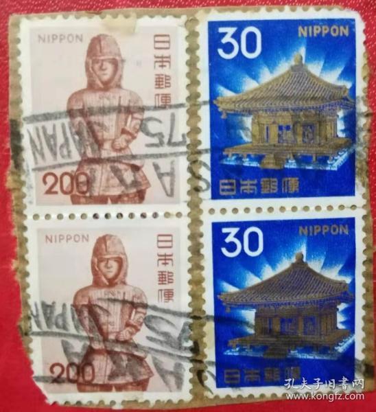日本邮票剪片27