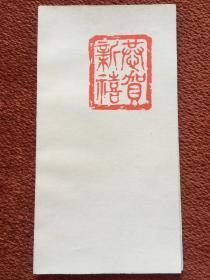 《中国古画》1985年年历卡
