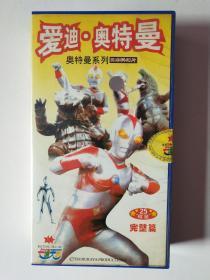 VCD 电视剧奥特曼系列科幻片 爱迪.奥特曼