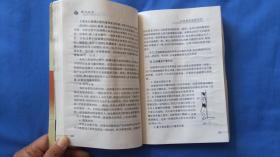 大成拳站桩与求物  书受潮插图有粘连内页有霉印页面显不平不影响阅读使用 如图所示