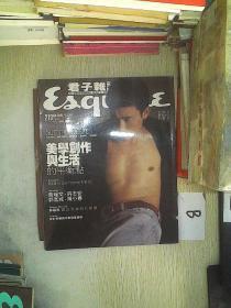 君子杂志2006 213