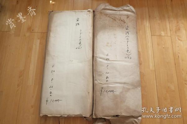 日本6-70年代手漉画仙纸 和纸土黄色老宣纸2刀200张70*132cm N525