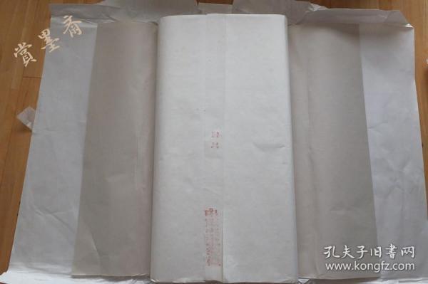 中国安徽纸 80年代 老宣纸 四尺夹宣1刀100张 N529