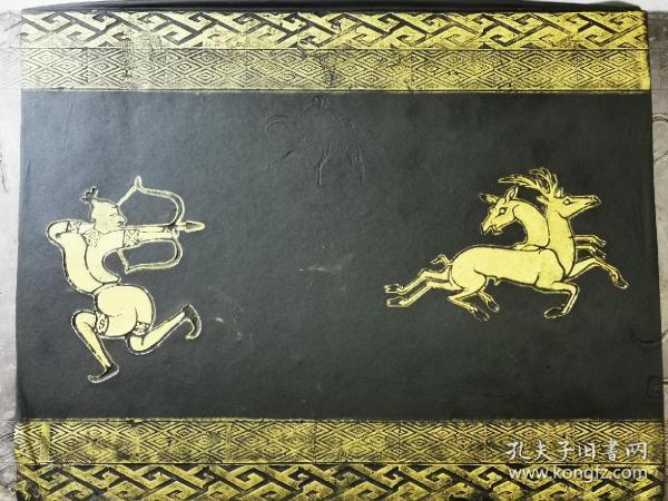 汉代画像艺术之杰作,逐鹿中原创新拓法,经典杰作,采用绣花拓法,精雕细琢斗方纸,图案长70+54cm