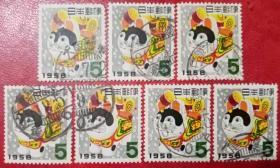 邮票日本 1958年 生肖 -狗年 新 1全品(1枚价格)