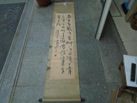江同正书法一幅(包真,尺寸含裱200*43厘米,书法内芯尺寸135*34厘米,边有裂口,背面胶带粘过。详见书影)
