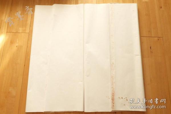 红星牌80年代老宣纸玉版棉料单宣四尺61张书画用N539