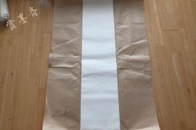 日本红阳纯手漉 画仙纸 和纸 老宣纸棉料单宣50张 97*25cm N541