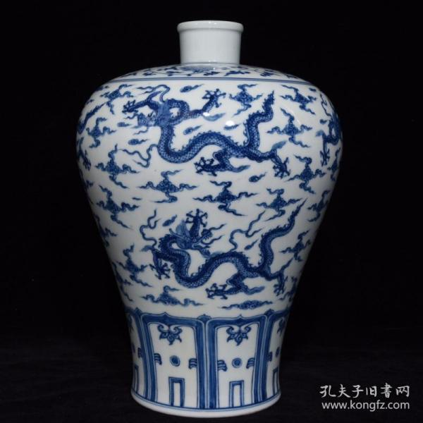 明成化青花龙纹梅瓶