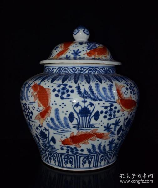 明嘉靖青花釉里红鱼藻纹盖罐