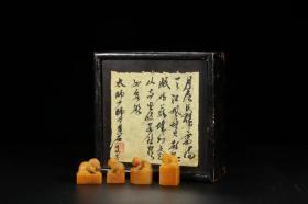 清代 寿山田黄石雕古兽钮印章一套