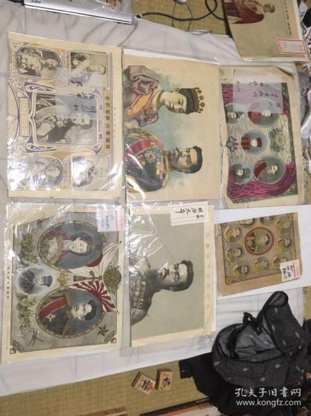明治天皇像 7种 都是明治时代发行的,距离现在100年左右  1890年 浅间舰(天皇座舰,曾镇压义和团,击沉俄国巡洋舰瓦良格)对清宣战 石版 石版彩色
