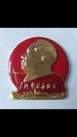 文革时期毛主席像章