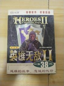 游戏光盘 英雄无敌2 2CD +手册