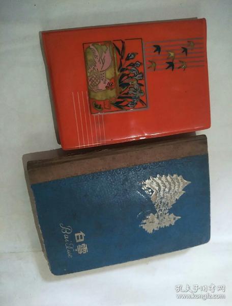 日记本(红皮的全新没用)两本合售
