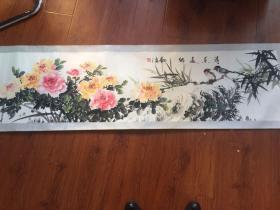 现代花鸟画 保真 保手绘 横幅 已装裱 画芯尺寸175*44厘米