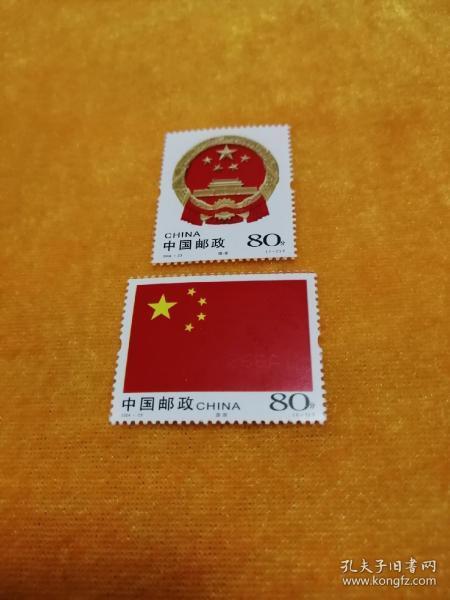 2004年23国旗国徽