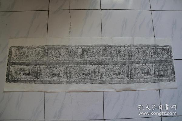 汉砖宣纸拓片 【车马龙虎】汉砖,原砖原拓。汉砖尺寸122cmx28cm.全手工拓 图案清晰.