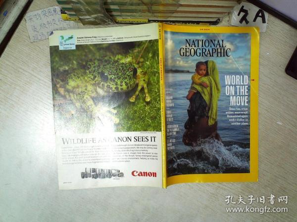 NATIONAL GEOGRAPHIC 2019 8 国家地理2019 8 16开  02