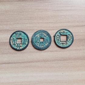 仿制古钱币1元一枚(不指定默认随机发货)(货号:Q1-4)