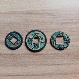 仿制古钱币1元一枚(不指定默认随机发货)(货号:Q2-2)