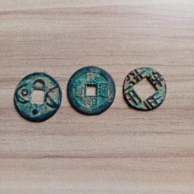 仿制古钱币1元一枚(不指定默认随机发货)(货号:Q2-3)