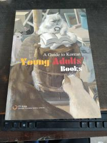 A GUIDE TO KOREAN:YOUNG ADUITS
